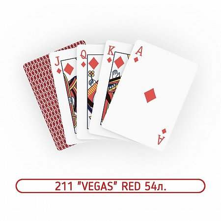 Карты Vegas Red № 211